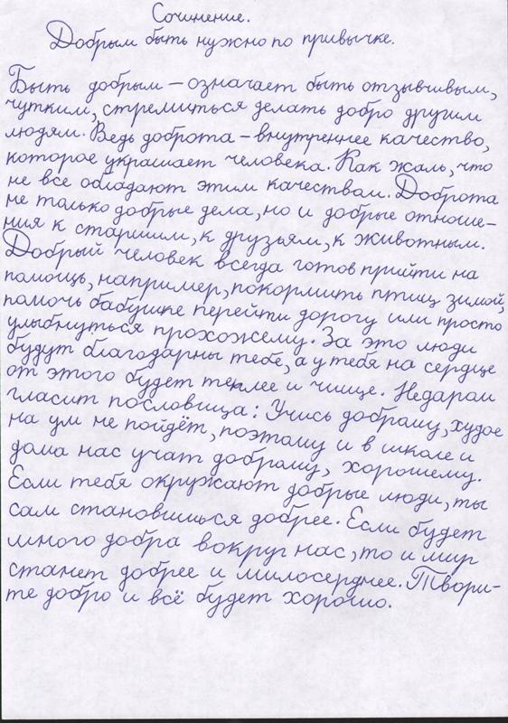 Погода киров кировская область 3 дня